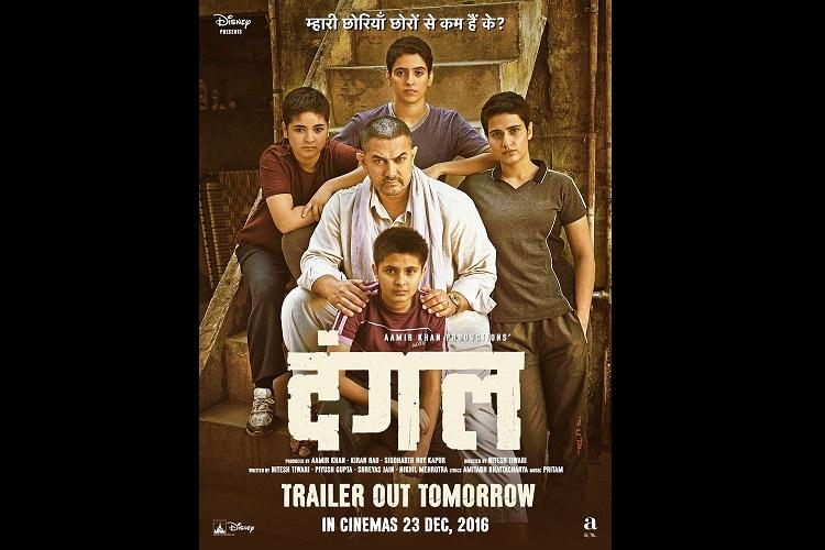Why despite being a woman I still loved watching Dangal