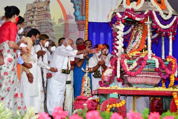 CM BS yediyurappa inaugurating Dasara festivities