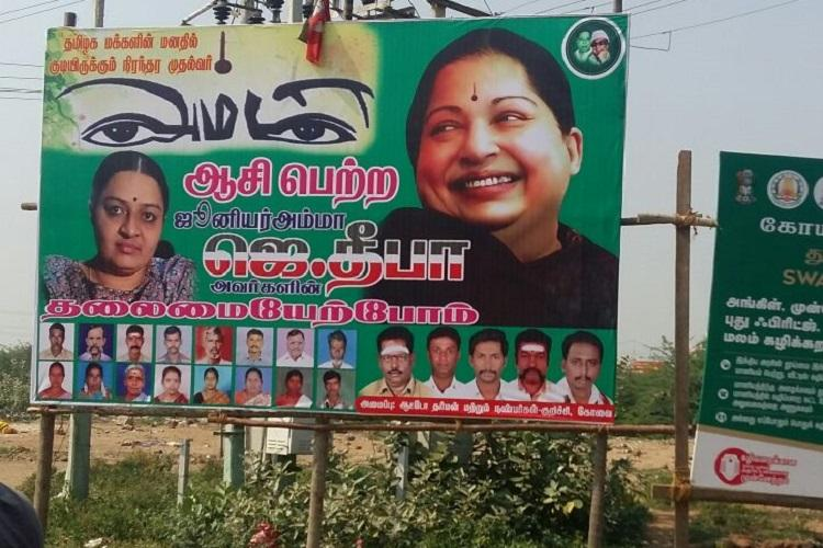 Hoarding asks for Junior Amma Jayalalithaas niece Deepa to take over party