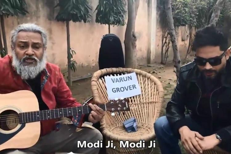 Watch Aisi Taisi Democracys Ode to Demonetisation song is sure to crack you up