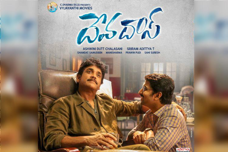 Trailer of Devadas out promises to be an action-packed entertainer
