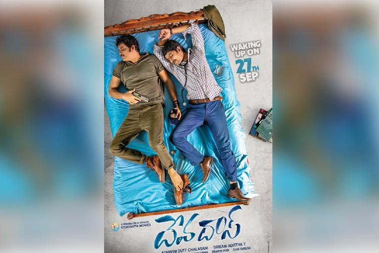 Devdas poster a hit among film buffs