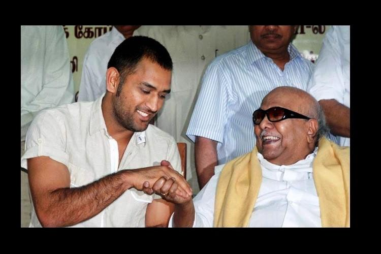 DMK Chief Karunanidhi loves Cricket Game