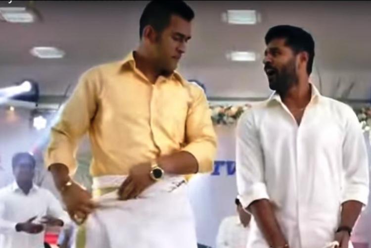 When Dhoni did the Kuthu dance with Prabhu Deva