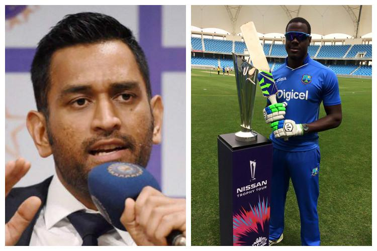 India all set to play first ever T20 on US soil vs West Indies Kumble impressed with facilities