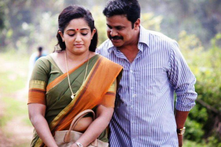 Malayalam actors Kavya Madhavan and Dileep get married after years of rumours