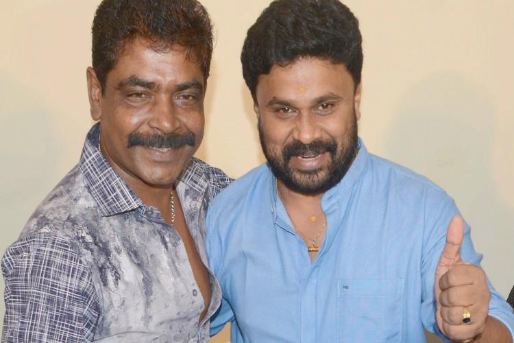 Dileeps new union- Film Exhibitors United Organisation of Kerala FEUOK
