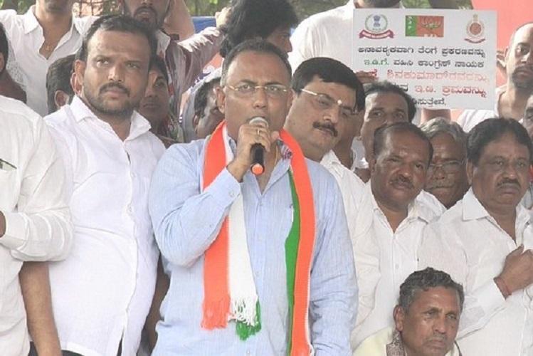 DK Shivakumar arrest Karnataka Congress cries foul holds protests across state