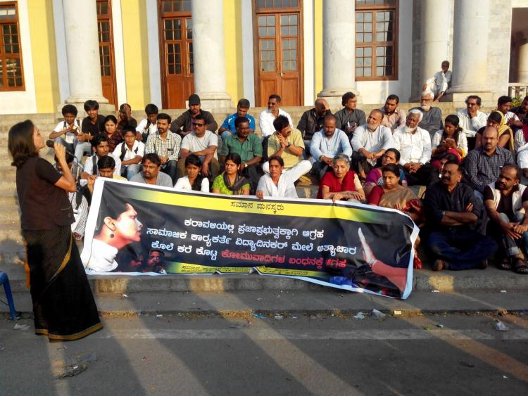 Dilwale controversy Bengaluru protests in solidarity with Mangaluru against right-wing extremism