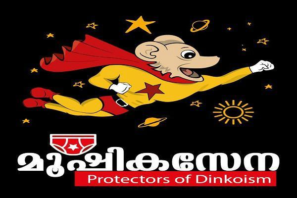 Keralas Dinkoists take on Akshaya Tritiya hit the market with their brand of underwear