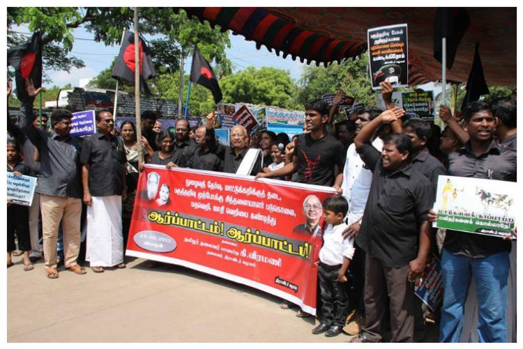 Dravidar Kazhagam asks Modi government Should we kill men to protect cows