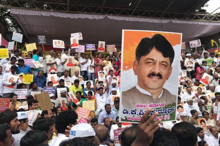 DKS arrest Vokkaliga community members Congress stage huge protest in Bengaluru