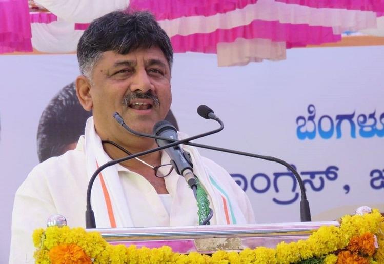 We condemn vendetta politics Support pours in for DK Shivakumar after his arrest