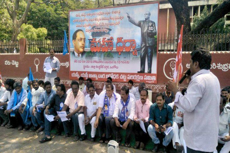 Bharat Bandh Dalits protest peacefully across AP Jagan writes to PM on SCST Act