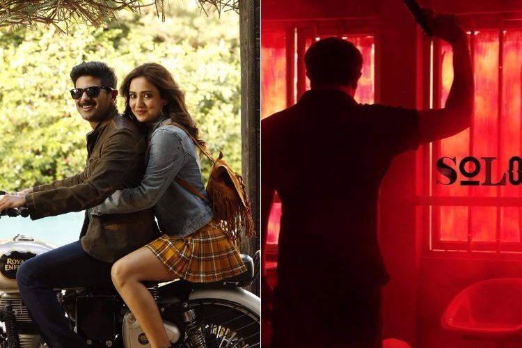 The making of Solo Watch Dulquer Neha Sharma Bejoy Nambiar and others talk about the film
