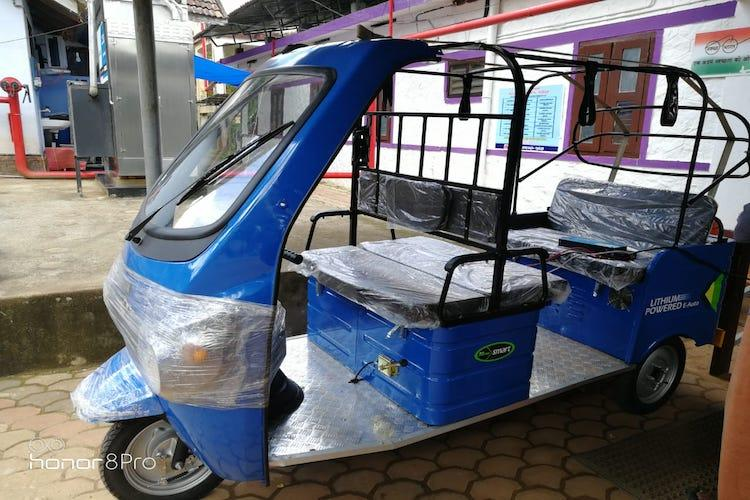 Come Nov 1 this Family Health Centre in Kerala to offer free e-auto rides to patients
