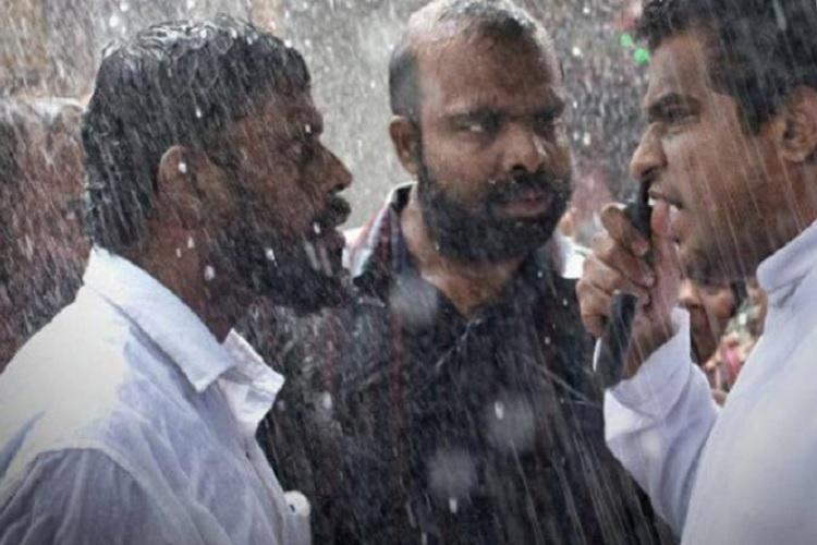 maheshinte prathikaram tamilrockers.nz