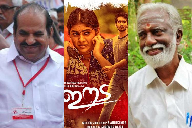 Congress leader suggests Eeda movie date for CPI M and BJP in Kerala