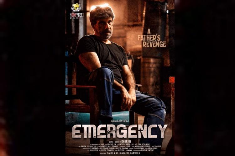 Sathyaraj to play lead in Telugu film Emergency
