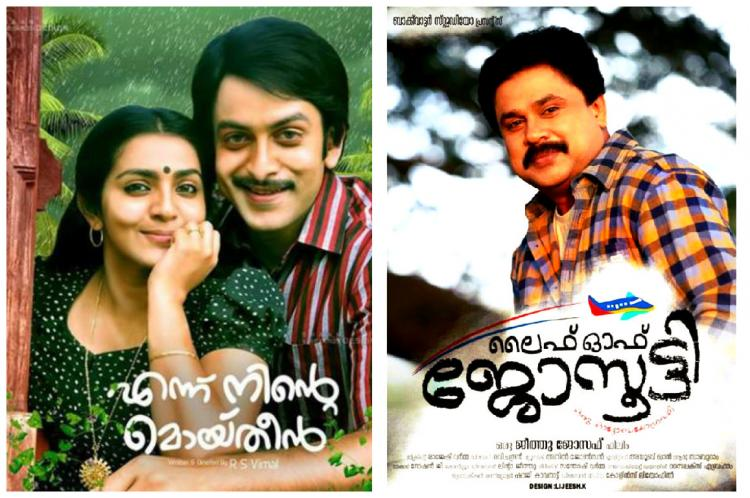 How a conflict over Baahubali has stalled release of Prithviraj Dileep movies
