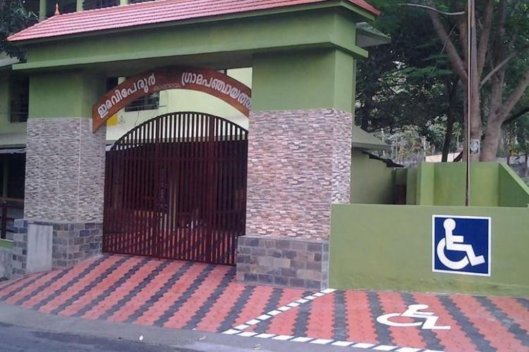 Eraviperoor Panchayat in Kerala achieves complete digitization - Perhaps the first village in India to do so