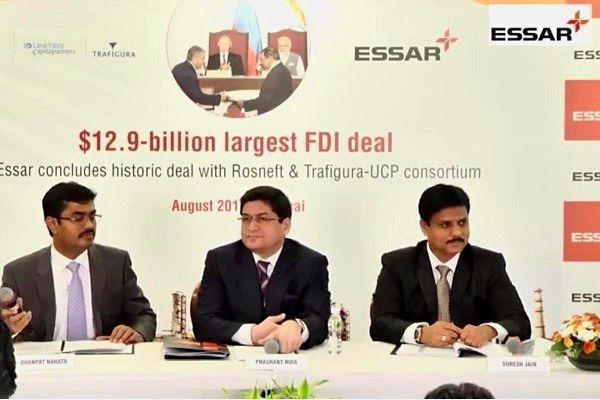 Rosneft, Trafigura Finalize $12.9 Billion Deal for Essar Oil