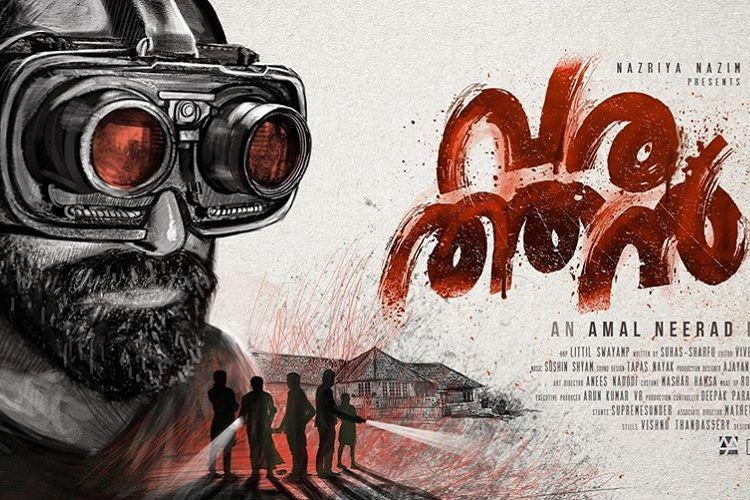 New Fahadh Faasil-Amal Neerad movie Varathan to be out for Onam