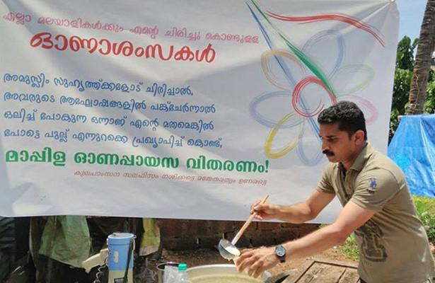 Muslim youngster holds Payasam Fest to protest against Imam who declared Onam taboo