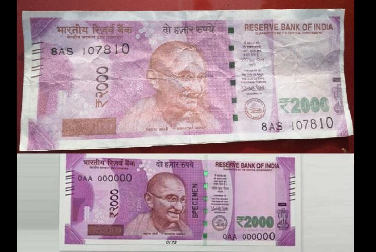 Telangana youths caught with copy of Rs 2000 note