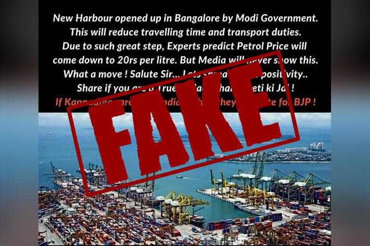 TNM fact check WhatsApp forward stating Bengaluru will get a new port is fake