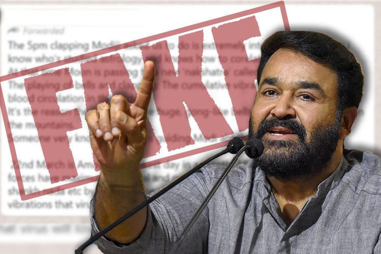 Mohanlal many others share fake info that clapping may kill virus PIB debunks