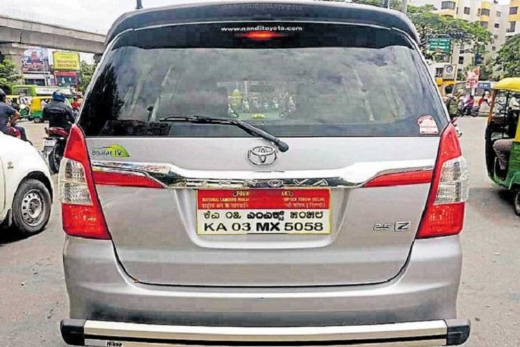 Have a fancy number plate for your vehicle in Karnataka Be ready to pay Rs 500 fine