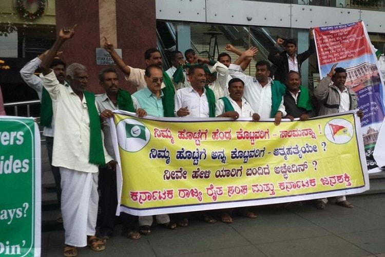 Farmers auction off Vijay Mallyas UB City urge govt to waive farmers loans