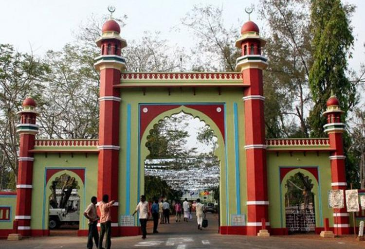 Youth Commission bars Kozhikode Farooq college from gender discrimination in campus
