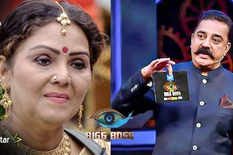 Fathima Babu eliminated from 'Bigg Boss' Tamil house | The News Minute