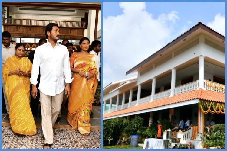 Jagan shifts his political base to Amaravati moves into new house and party office
