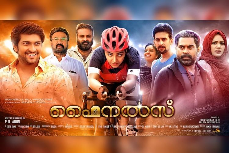 Finals Review Suraj Rajisha and Niranjan shine in this sports drama