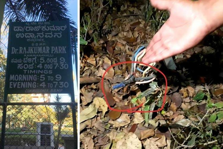 7-yr-old electrocuted to death after he steps on live wire at a Bengaluru park