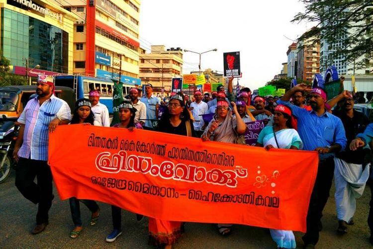 Kochi takes to the street singing and dancing against fascism and intolerance