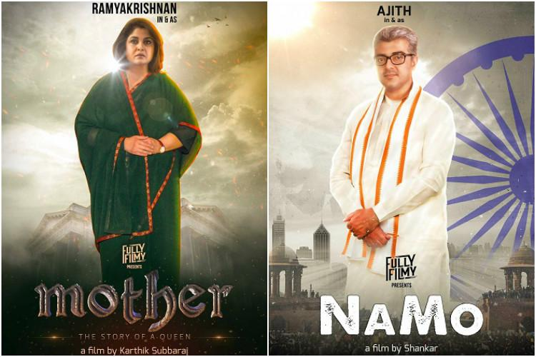 Ramya Krishnan as Jayalalithaa Ajith as Narendra Modi Fully Filmy on their viral campaign