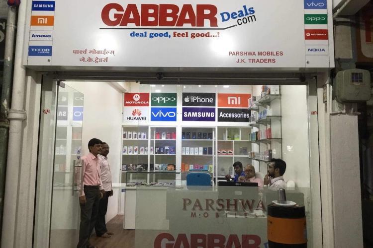 Omnichannel mobile phone platform Gabbardeals gets funding from Venture Catalysts