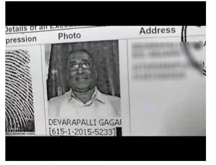 AP man set ablaze over suspected financial dispute CCTV captures disturbing visuals