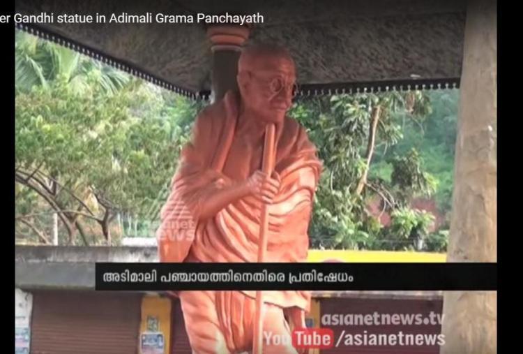 Kerala Panchayat in soup as Gandhi statue unveiled doesnt look like Gandhi