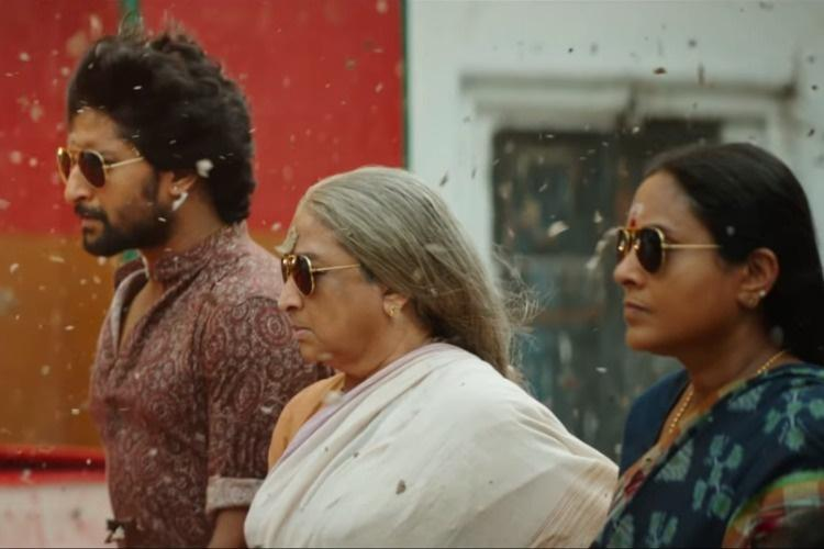 Gang Leader teaser Nani leads a bunch of gutsy women on a revenge mission