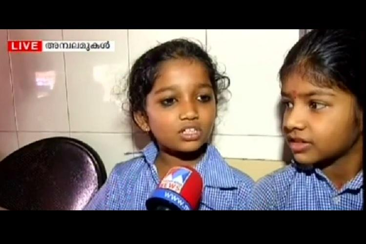 Kochi school students admitted to hospital after inhaling toxic gas from refinery next door