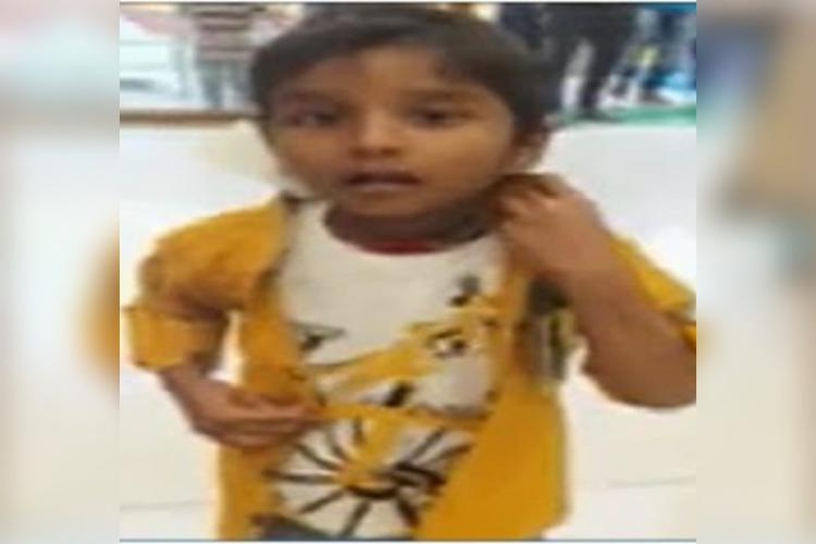 5 year old gautam kidnapped from Suryapet district