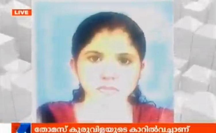 Girl stabbed to death at Thiruvananthapuram bus stand lover absconding