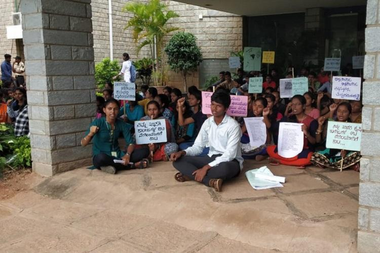 Ktaka students protest against proposed privatisation of agricultural colleges