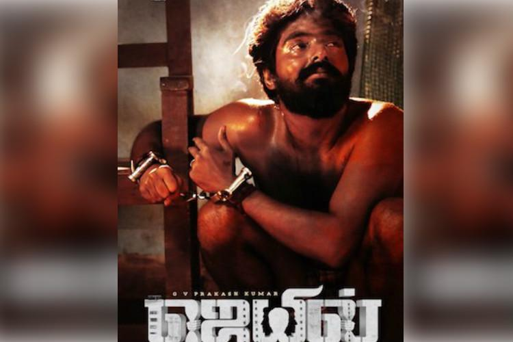 In heartbreaking note director Vasanta Balan bemoans delayed release of Jail