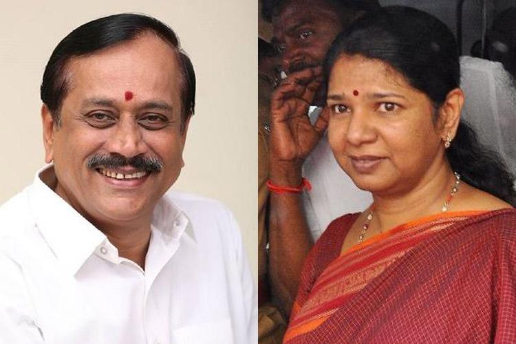 DMK MP Kanimozhi slams H Rajas illegitimate child jibe Exposes BJPs mindset